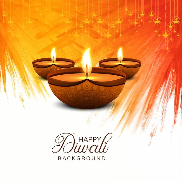 Mooie gelukkige diwali decoratieve vieringsachtergrond Gratis Vector