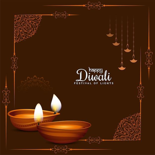 Mooie gelukkige diwali-festival stijlvolle achtergrond Gratis Vector
