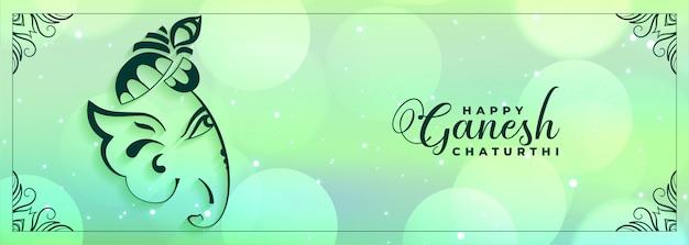 Mooie gelukkige ganesh chaturthi festival banner Gratis Vector