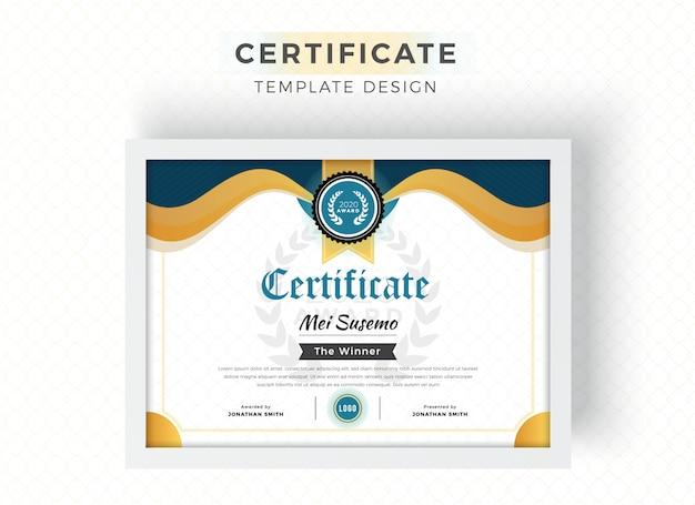 Mooie golvende diploma certificaatsjabloon Premium Vector
