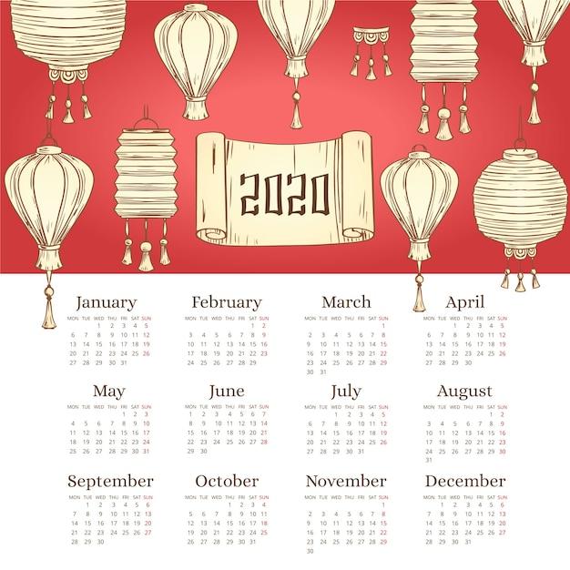 Mooie hand getekend chinees nieuwjaar kalender met verloop Gratis Vector