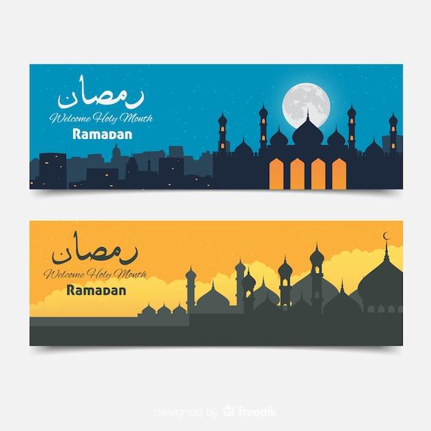 Mooie ramadan banners Gratis Vector