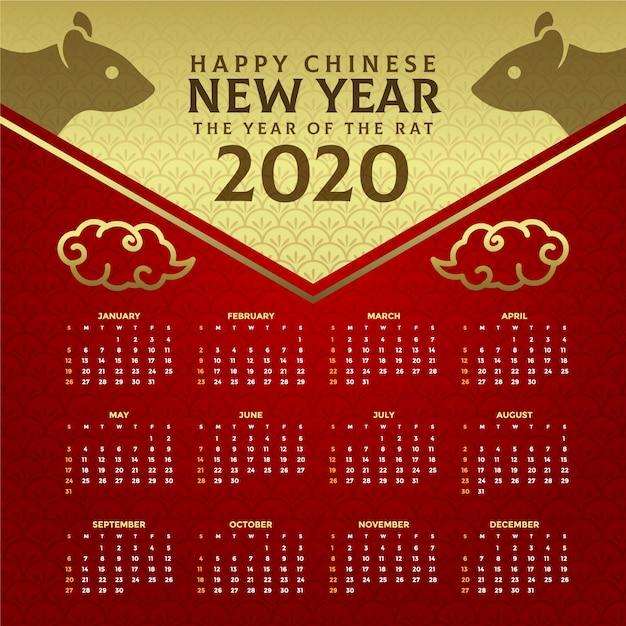 Mooie rode & gouden chinese nieuwe jaarkalender Gratis Vector
