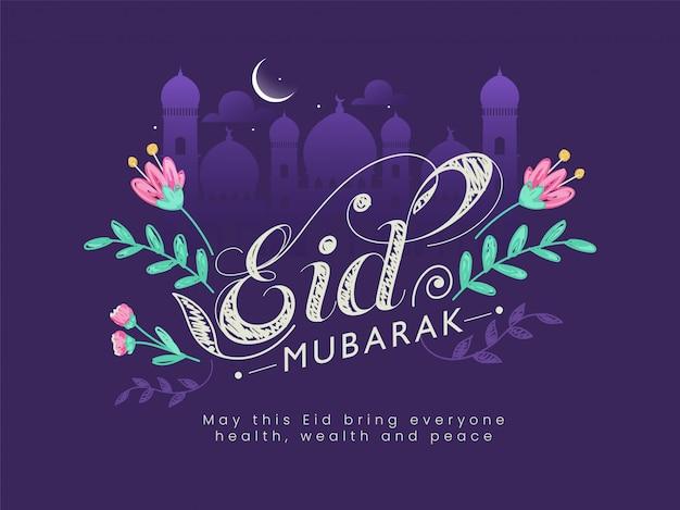 Mooie tekst eid mubarak versierd met bloemen, moskeesilhouet, halve maan Premium Vector