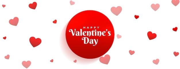 Mooie valentijnsdag harten patroon banner Gratis Vector