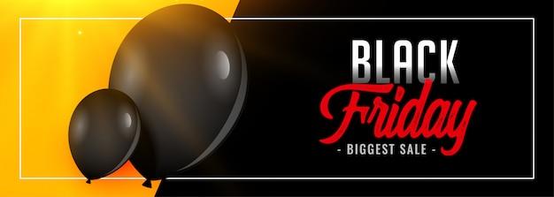 Mooie zwarte vrijdag grote verkoopbanner met ballon Gratis Vector