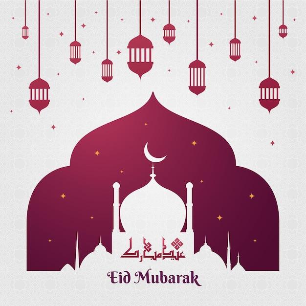 Moskee en hangende lantaarns eid mubarak Gratis Vector
