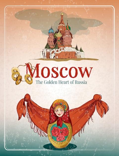 Moskou retro poster Gratis Vector