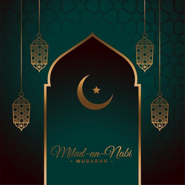 Moslim eid milad un nabi festival kaart Gratis Vector