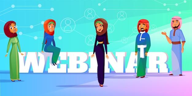 Moslim webinarillustratie van webconferentie of seminariesprekers. Gratis Vector