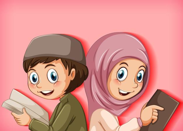 Moslimkinderen lezen uit de koran Gratis Vector