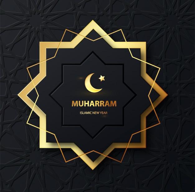 Muharram islamitische achtergrond Premium Vector