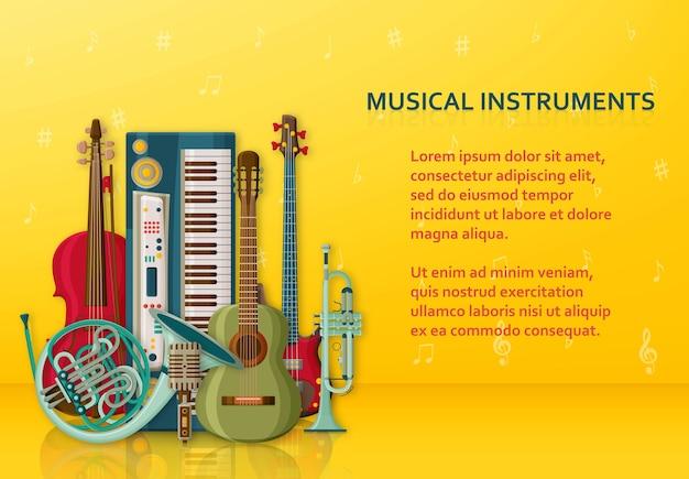 Muzikale achtergrond gemaakt van verschillende muziekinstrumenten, treble clef en notities. tekstplaats Premium Vector