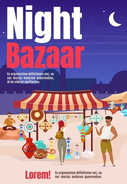 Nacht bazaar poster platte sjabloon. turkije, egypte straatmarkt met souvenirs. brochure, omslag, boekje conceptontwerp van één pagina met stripfiguren. reclame flyer, folder, nieuwsbrief Premium Vector