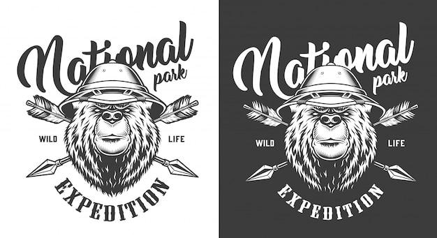 Nationaal park zwart-wit print Gratis Vector