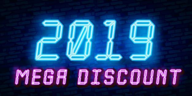 Neon-teken van verkoop-logo voor decoratie en bekleding Premium Vector