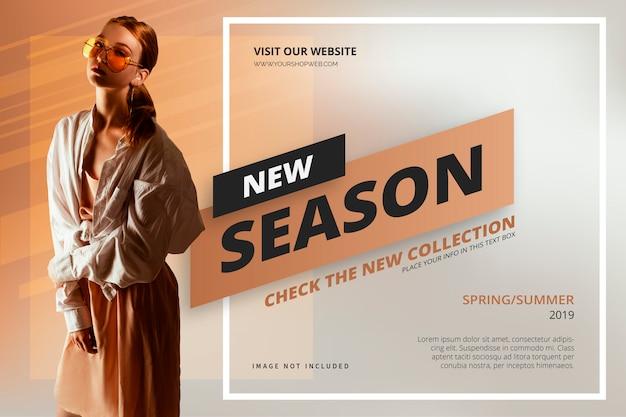 Nieuw seizoen sjabloon voor spandoek Gratis Vector