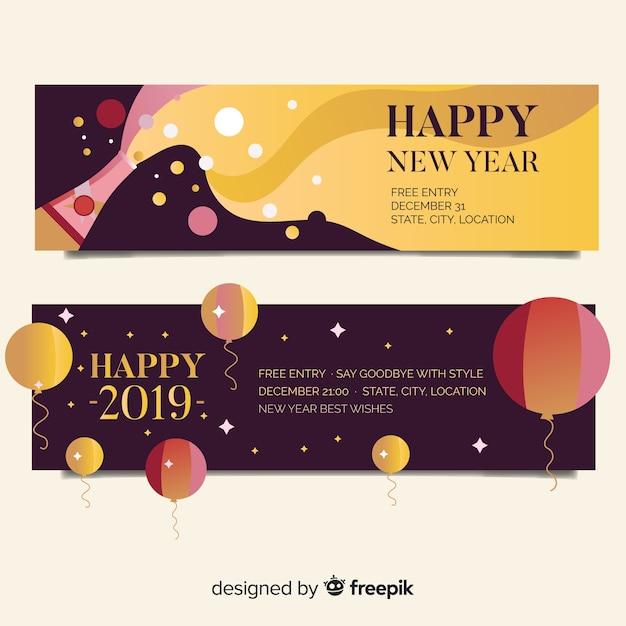 Nieuwe jaar 2019 banner Gratis Vector