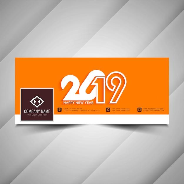 Nieuwjaar 2019 ontwerp van de sociale media het decoratieve banner Gratis Vector