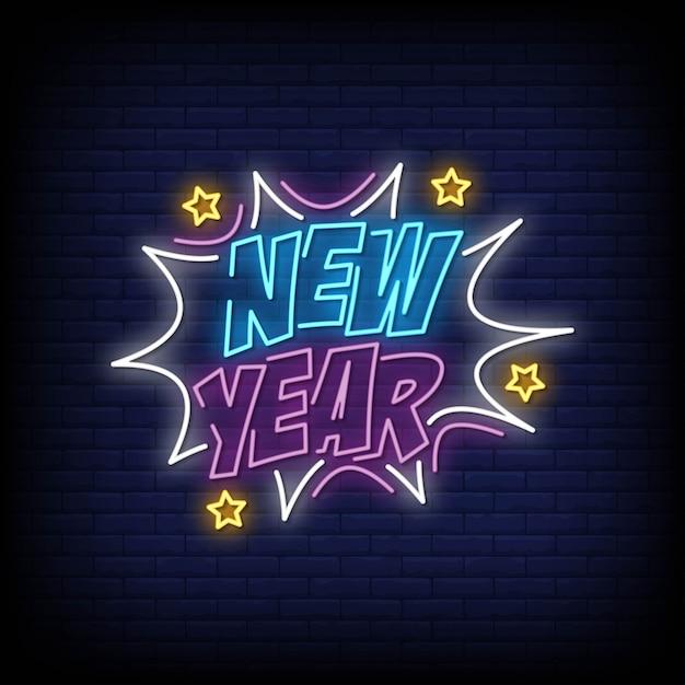Nieuwjaar neon tekenen stijl tekst vector Premium Vector