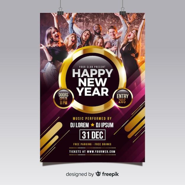 Nieuwjaarsfeestaffiche 2019 Gratis Vector
