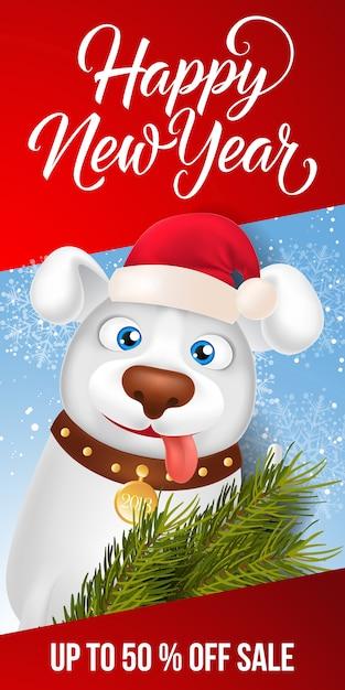 Nieuwjaarsuitnodiging belettering met cartoon dog Gratis Vector
