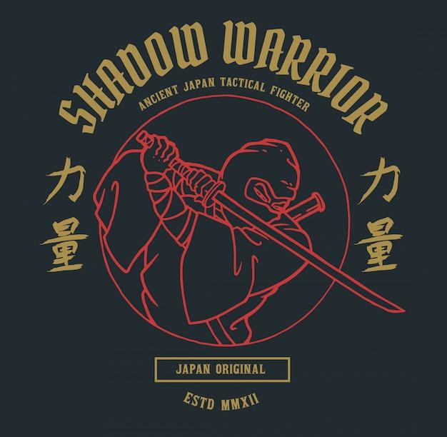 Ninja-krijger met japans woord betekent kracht Premium Vector