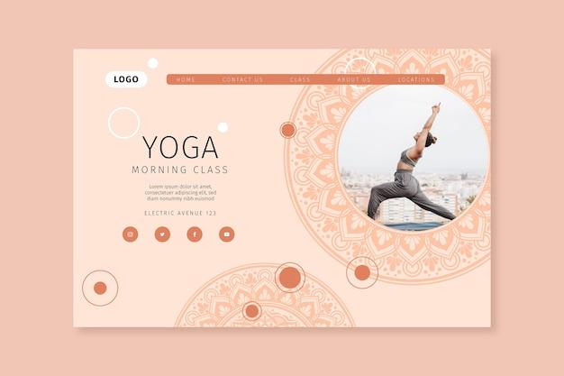 Ochtend yogales-bestemmingspagina Gratis Vector