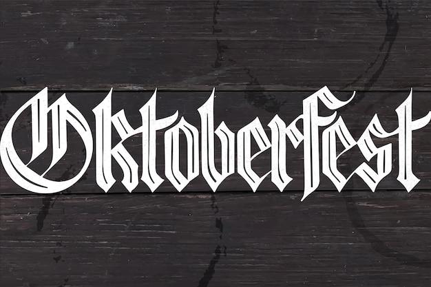 Oktoberfest belettering voor oktoberfest beer festival Premium Vector
