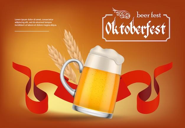 Oktoberfest bier fest posterontwerp Gratis Vector