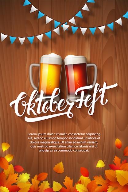 Oktoberfest handgeschreven belettering brochure. poster met herfstbladeren en handgetekende typografie logo. vintage houten achtergrond. traditioneel duits bierfestival Premium Vector