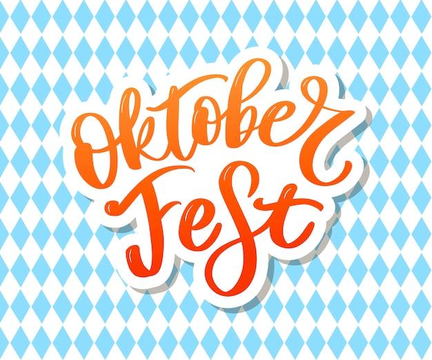 Oktoberfest handgeschreven letters. oktoberfest typografie Premium Vector