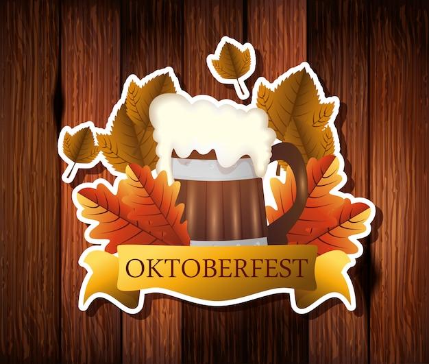 Oktoberfest met kruikbier en decoratieillustratie Gratis Vector