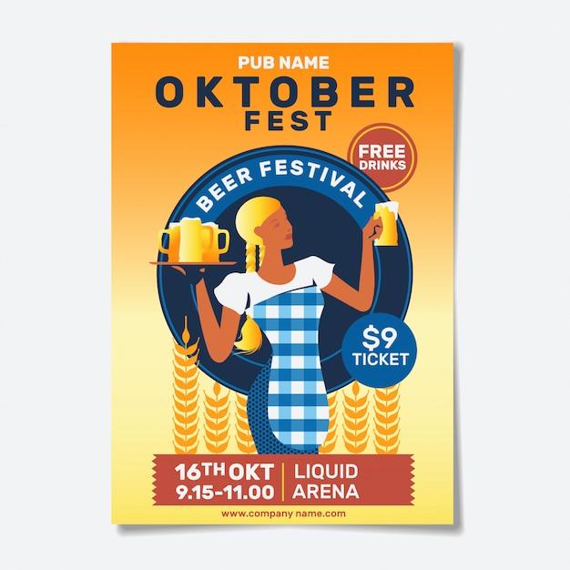 Oktoberfest partij flyer of poster sjabloon ontwerp uitnodiging voor bierfeest viering met serveerster dame serveren bier en beierse doek Premium Vector