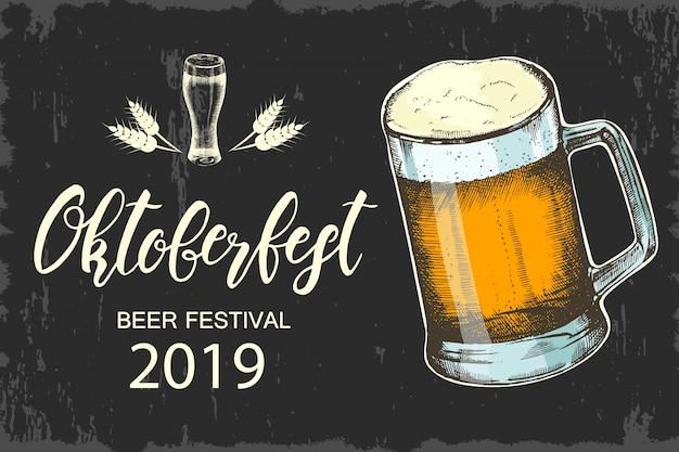Oktoberfest-poster. handgemaakt belettering. schets, hand getrokken bier. bierfestival. banner, flyer, brochure, web. reclame. Premium Vector