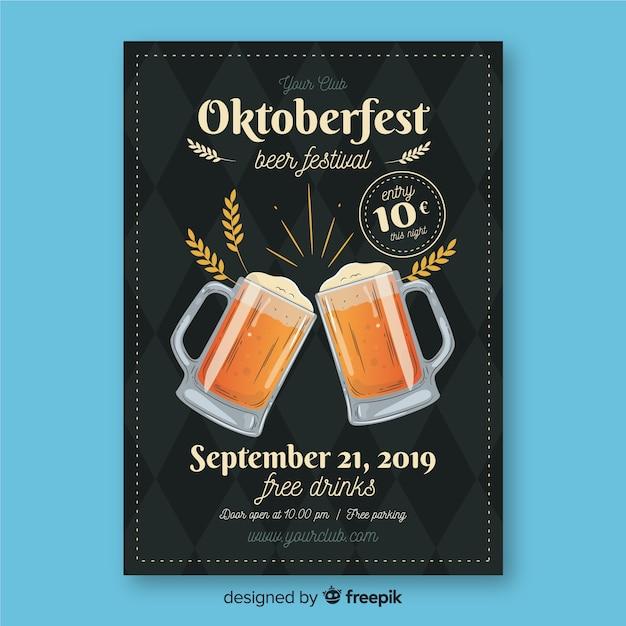 Oktoberfest poster sjabloon vlakke stijl Gratis Vector