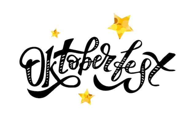 Oktoberfest Premium Vector