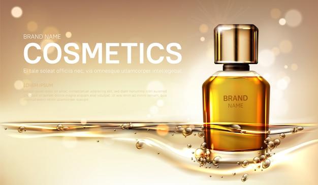 Olie parfumflesje met gouden vloeistof Gratis Vector