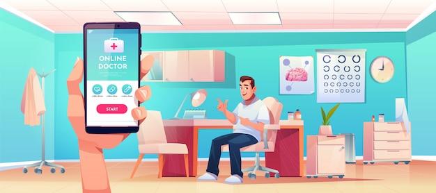 Online consult van de arts mobiele app-service Gratis Vector