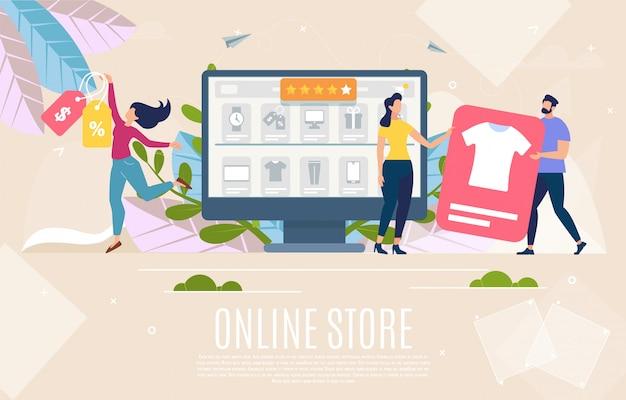 Online winkel platte vector bestemmingspagina sjabloon Premium Vector