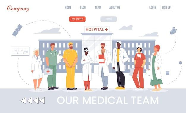 Ontwerp van de bestemmingspagina van het ziekenhuis. professionele presentatie van medisch personeel. diverse arts gezondheidswerker online kliniek overleg afspraak. gezondheidszorg, ziektekostenverzekering gegevensinformatie voor patiënt Premium Vector