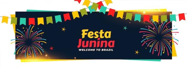 Ontwerp van de de gebeurtenisbanner van festa junina het decoratieve Gratis Vector