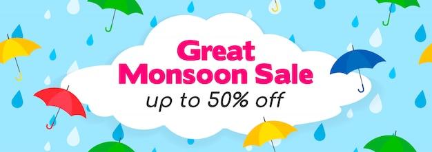 Ontwerpsjabloon voor bannerontwerp van de grote moesson verkoop Premium Vector