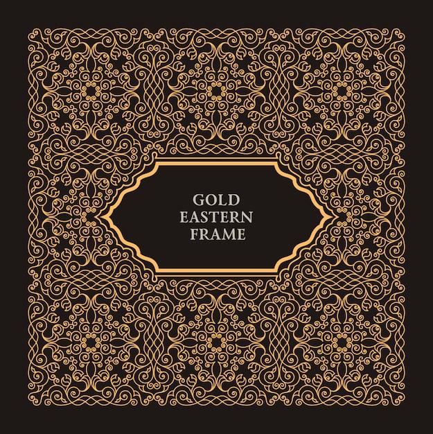 Oost-gouden arabische frame Premium Vector