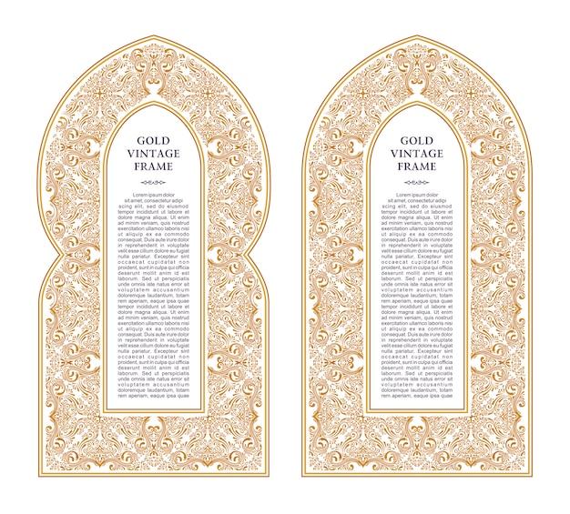 Oost-gouden boog frames illustratie Premium Vector