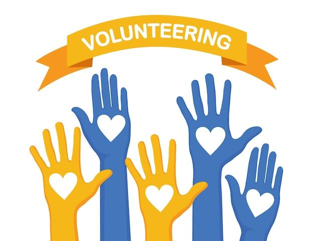 Opgeheven handen met hart op witte achtergrond. vrijwilligerswerk, liefdadigheid, bloed doneren concept. bedankt voor de zorg. stem van de menigte. Premium Vector