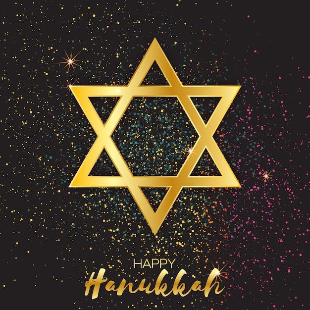 Origami gouden davidster. gelukkige hanukkah. Premium Vector