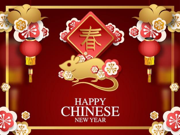 Ornament van het luxe het oosterse chinese nieuwe jaar Premium Vector
