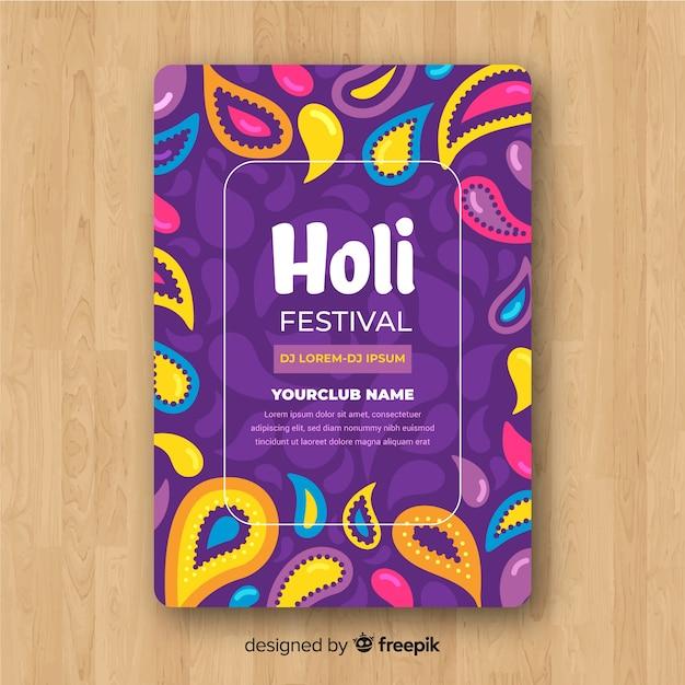 Ornamenten holi festival partij poster Gratis Vector