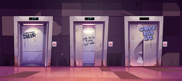 Oude vuile gang met open en gesloten liftdeuren Gratis Vector